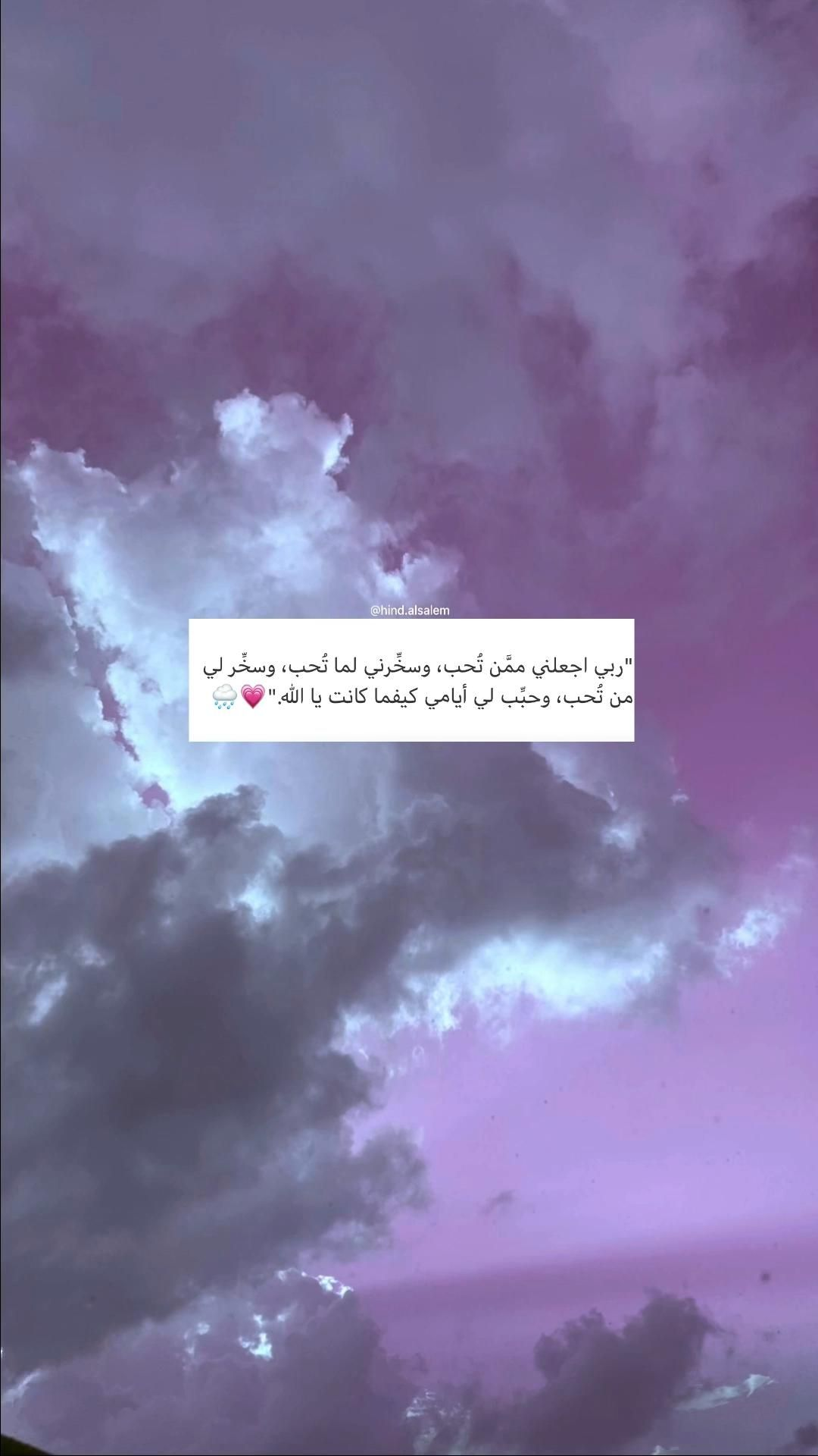Pin By Ghaith On Video Video In 2021 Girly Images Cover Photo Quotes Quran Book