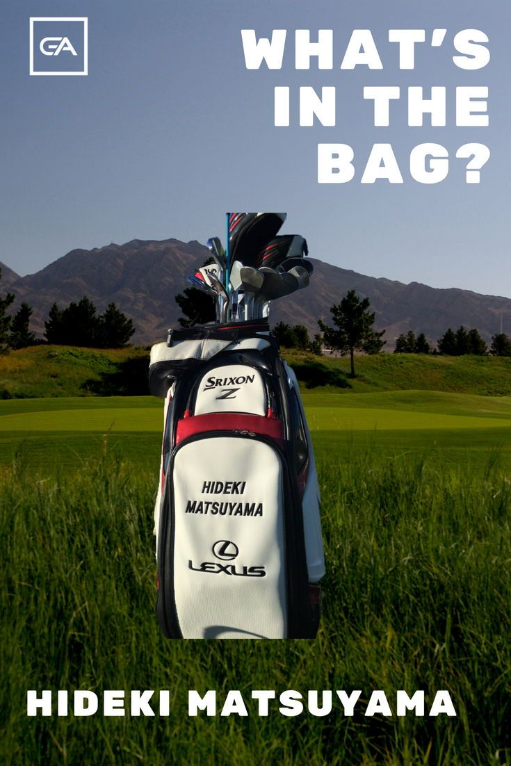 Hideki Matsuyama WITB? (What's in the Bag)   Golf bags. Golf. Golf tips