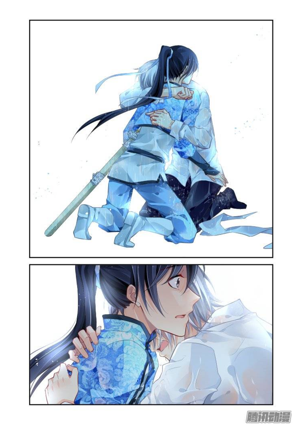 Soul Contract/Spiritpact - 灵契 Chapter 178 Previous Chapter
