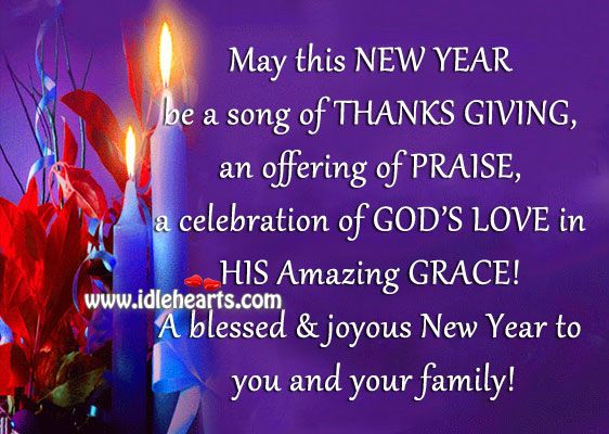 Have a Blessed Year Clip Art