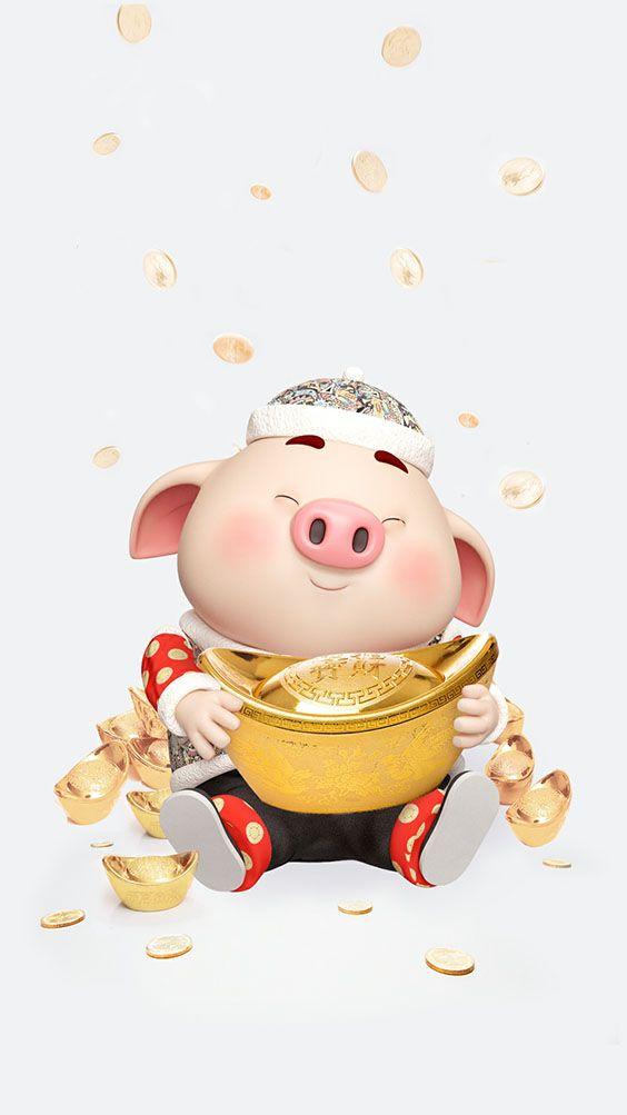 Hình ảnh và hình nền chú lợn hồng chibi chúc mừng sinh nhật dễ thương