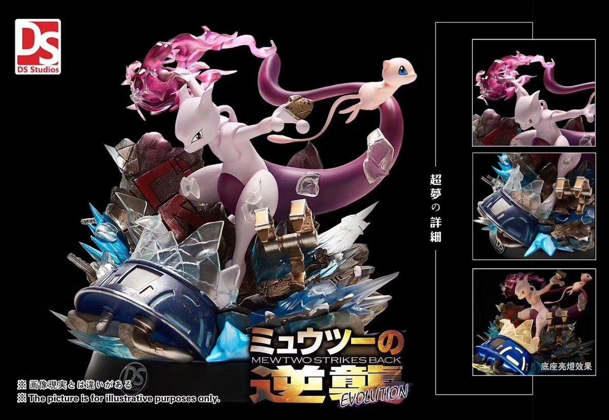 Pokemon Pokemon GO DS studio pokemon Feraligatr resin statue pre sell