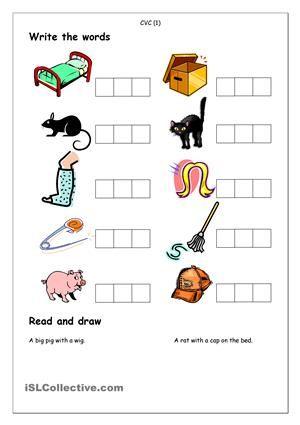 Cvc Words Objects Worksheets Spelling Worksheets Kindergarten Phonics Worksheets Spelling Worksheets Kindergarten