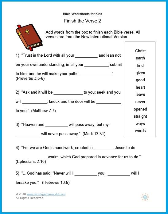 These Bible Worksheets for Kids ask students to fill in ...