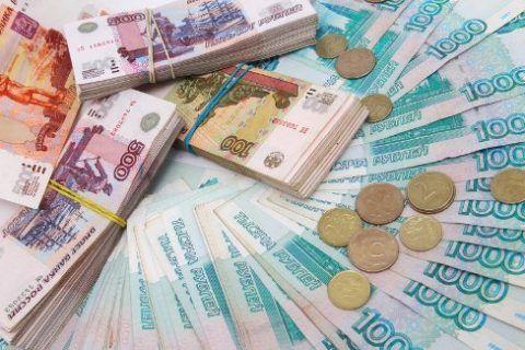Rubl bahalaşıb