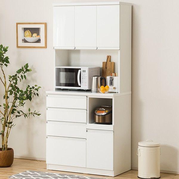 キッチンボード レジューム 90tf H 90sh R ニトリ公式通販 家具