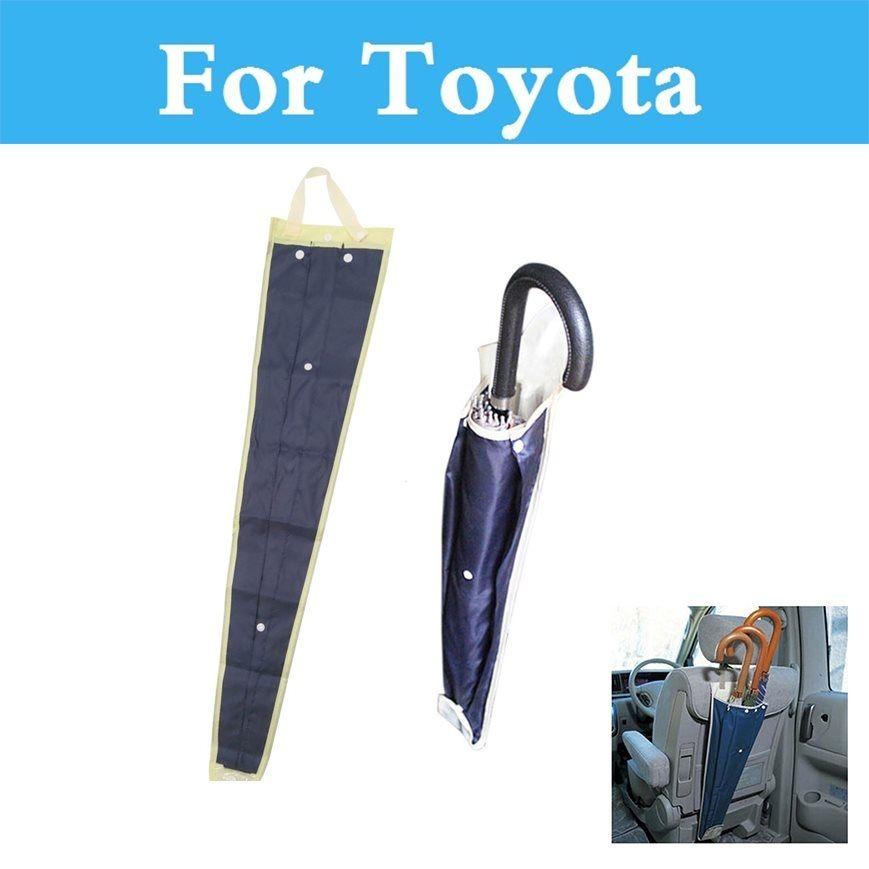 Car Seat Waterproof Umbrella Storage Organizer Cover For Toyota Sprinter  Carib Succeed Urban Cruiser Vanguard Sequoia