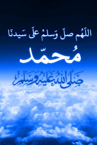 اللهم صل على سيدنا محمد أمة الإسلام nation of Islam