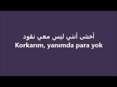جمل باللغة التركية أنه أعتقد قد وتركيبهم في عبارات مستخدمة Youtube Language Learn Turkish Learning