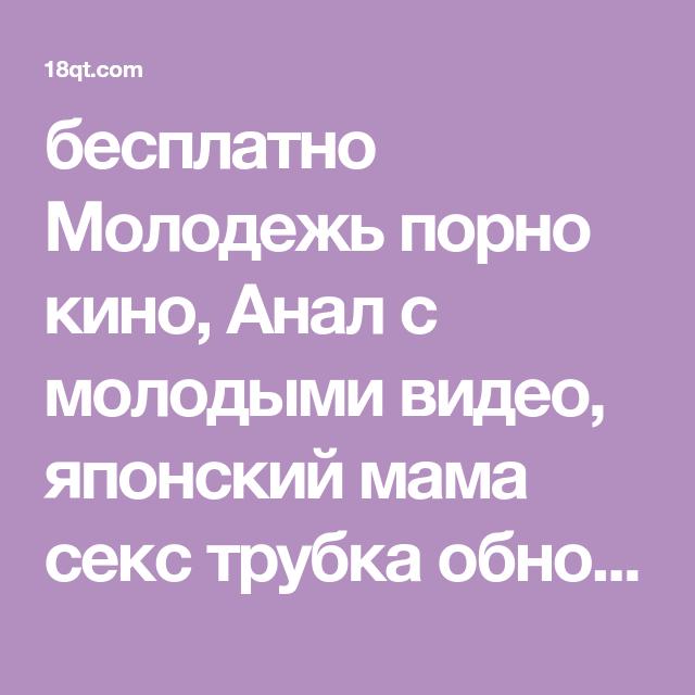 porno-fotki-seks-kino-molodezh-rossii-izmeni-bogatih