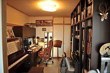 Den (room) - Wikipedia, the free encyclopedia