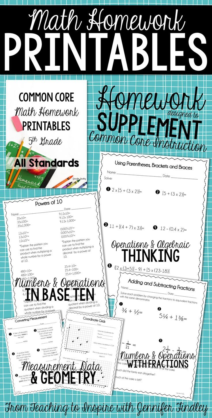 5th Common Core Math Homework Printables | 5th Grade - My New ...