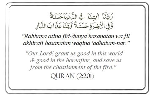 Pin On Ramadan Savory Ideas