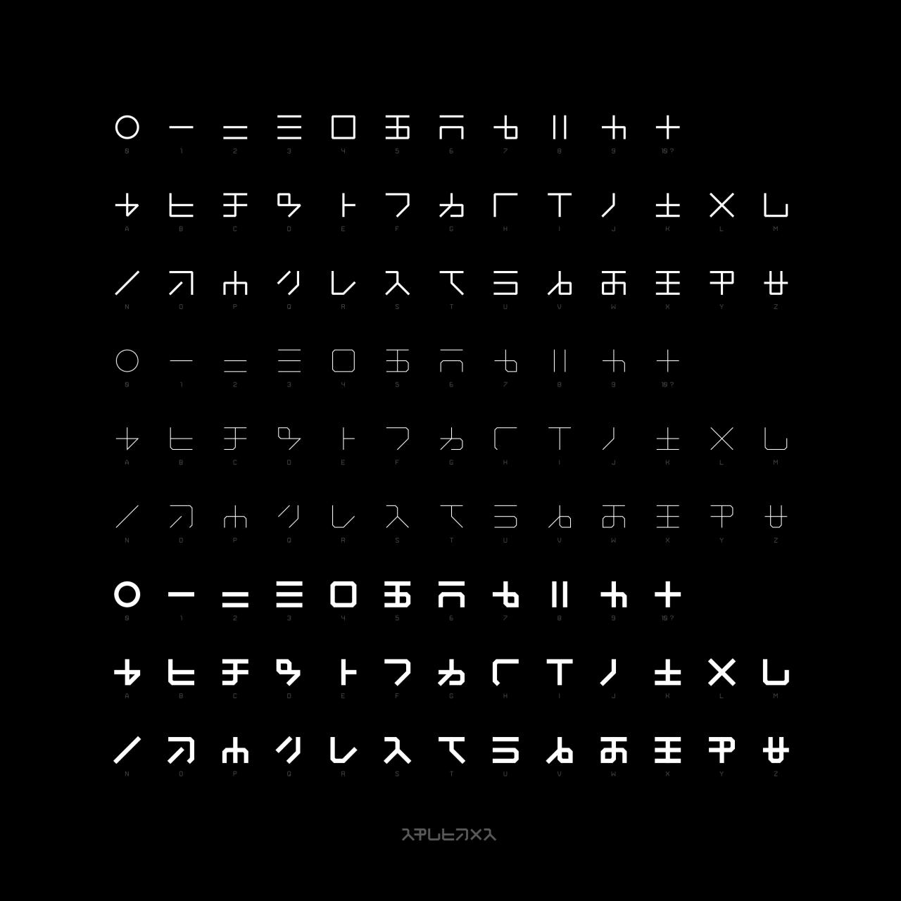 Symbol library i whipped up inspired by the beauty and simplicity symbol library i whipped up inspired by the beauty and simplicity of hiragana and katakana biocorpaavc