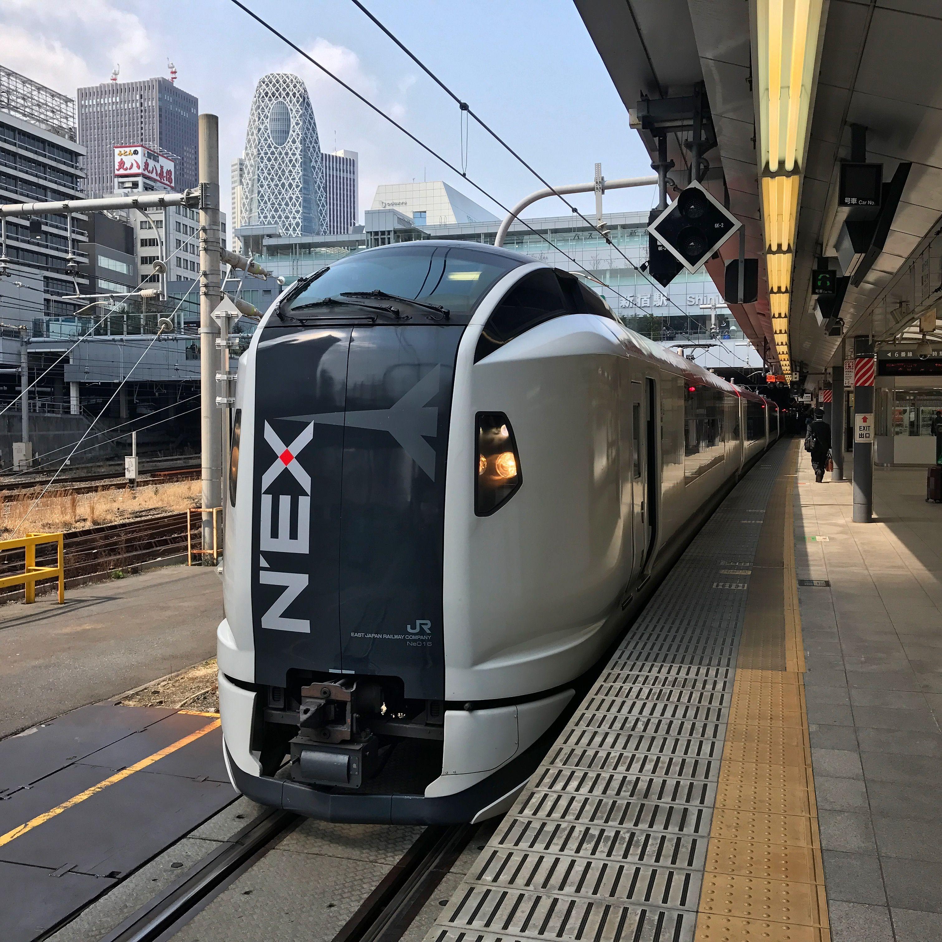 How Do I Get From Narita Airport To Shinjuku Station