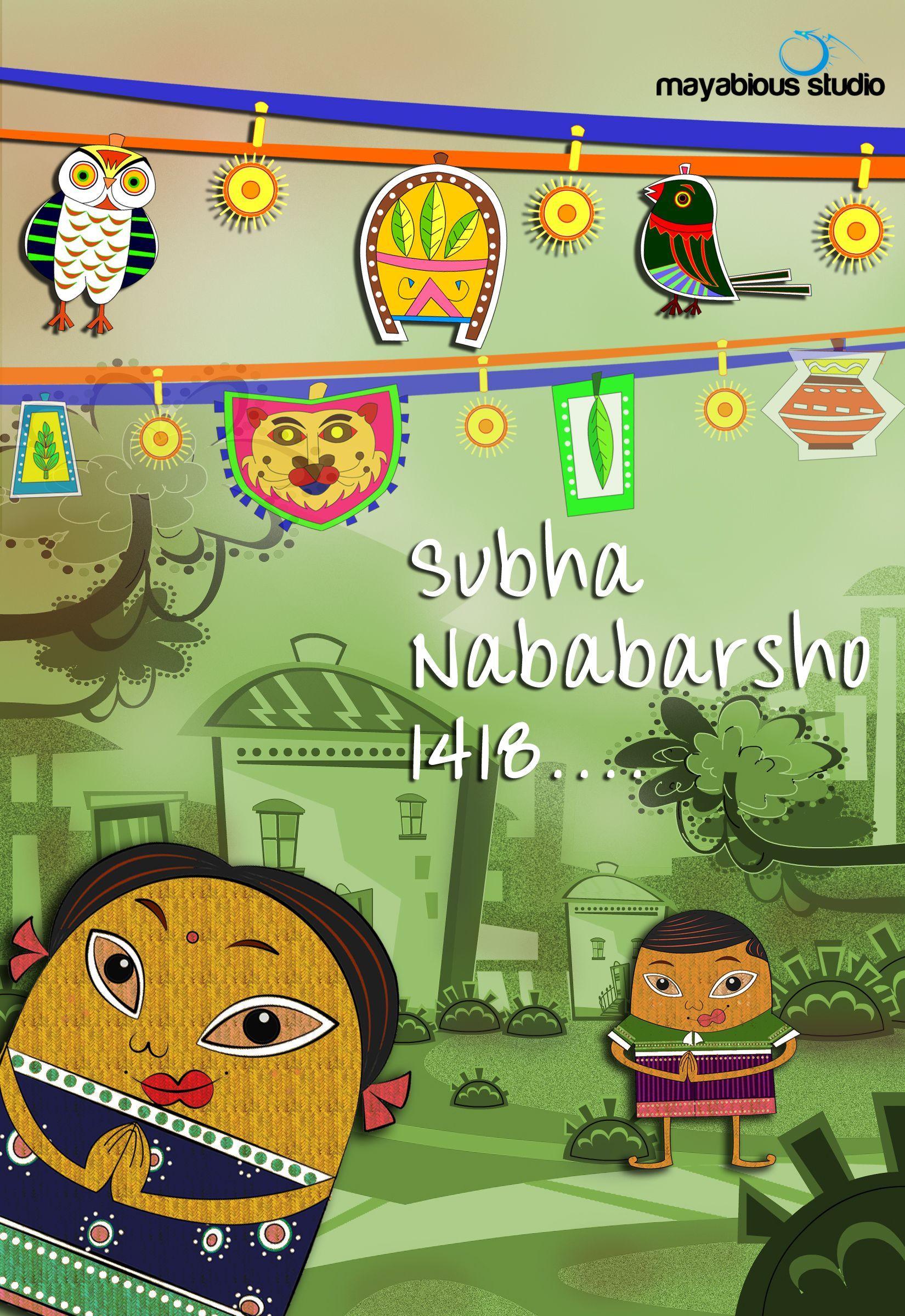 Bengali New Year Greetings : (Mayabious Studio)