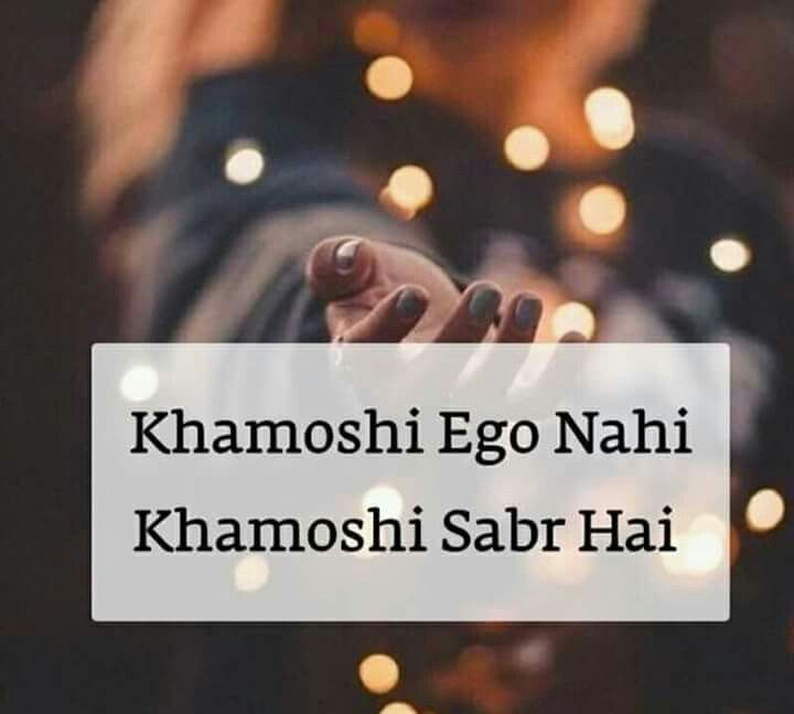 Koi samjhe अगर तो क्या बात है..!! Ego quotes, Life