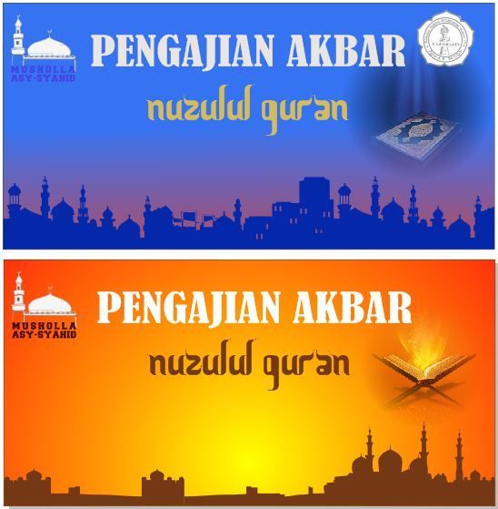 Pengajian Memperingari Hari Turunnya Al Qur An Nuzulul Qur An 1433h Komunikasi Visual Quran Desain Grafis