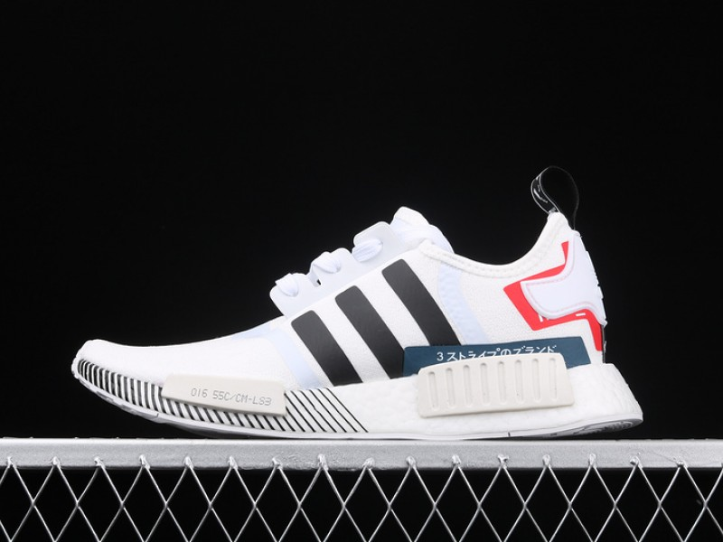 Adidas NMD R1 'Japan White Colorblock
