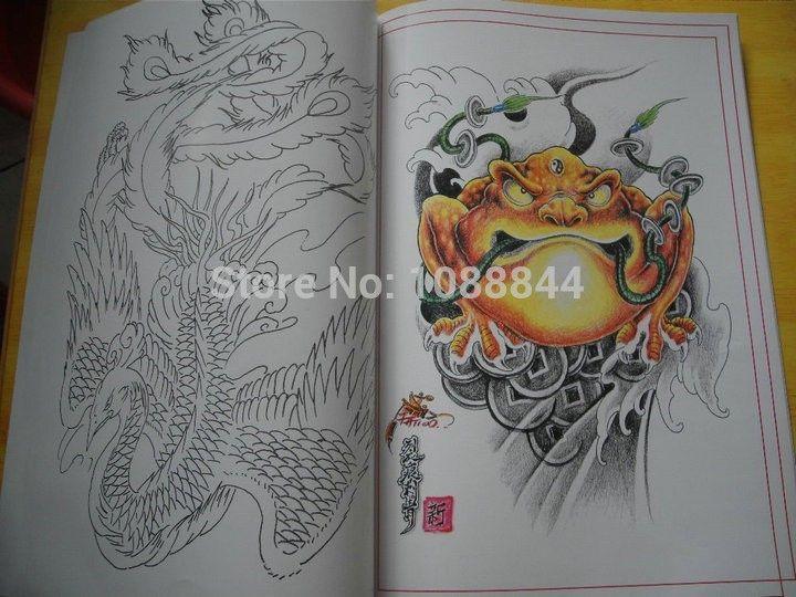 Buy wholesale japanese style tattoo flash for Japanese koi fish wholesale