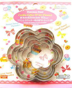 Bento Lunch Box Accessory Flower Cookie Cutters Stainless Steel 5 Piece Set | eBay