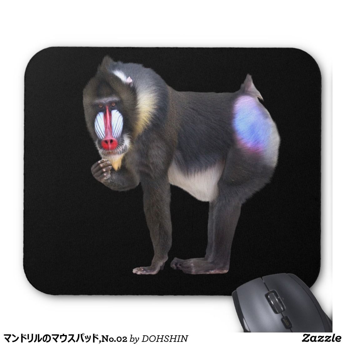 Mouse pad of mandrill, No.02