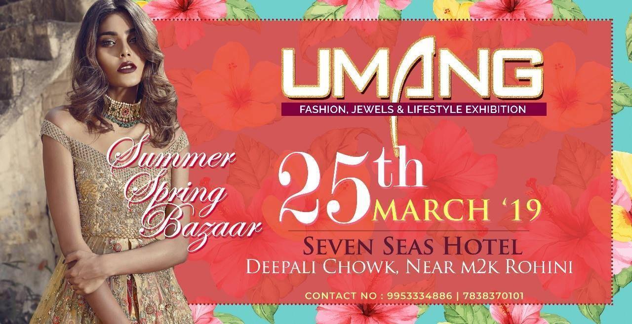 Umang Exhibition 2019 Wedamor Wedamor Exhibition Clothes Design Fashion Lifestyle