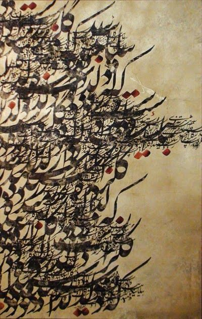 Above Farsi or Persian Calligraphy bears the following: Jalaluddin Muhammad Balkhi  popularly known as Maulawi (Mevlevi) Maulana (Me...