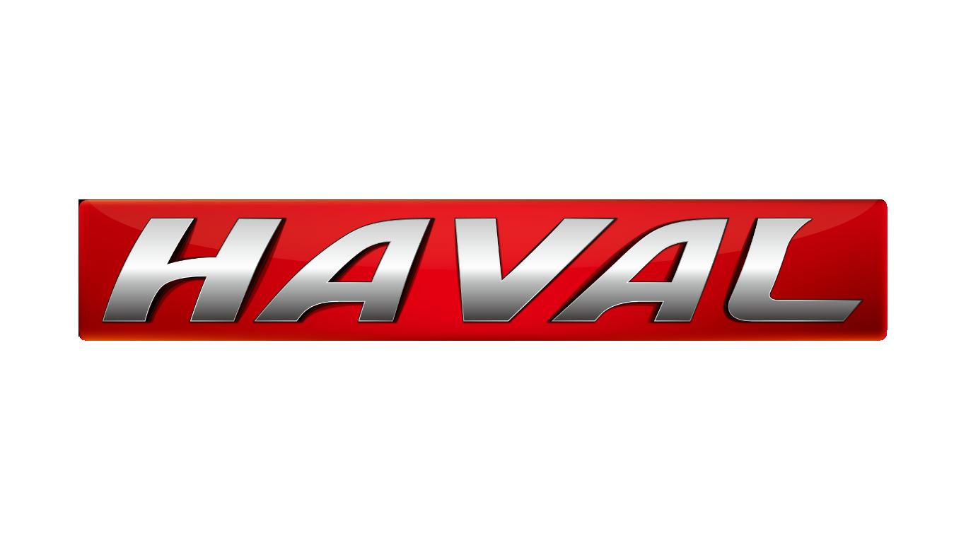 Haval Logo Present Cars Heraldry Автогеральдика