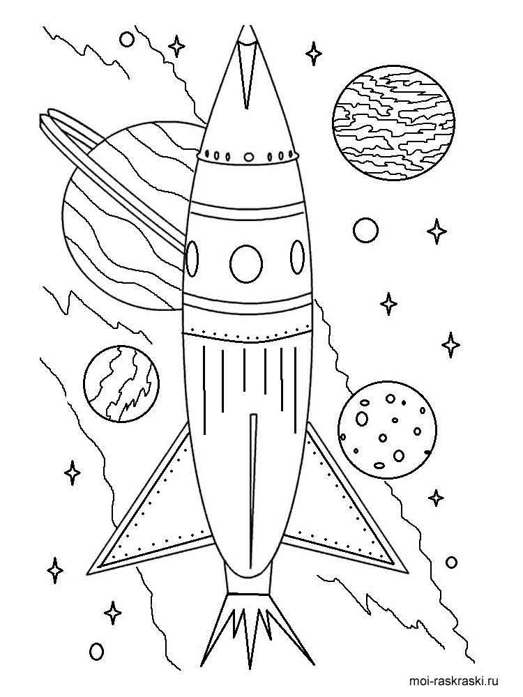 Раскраска Космос. Скачать и распечатать раскраски Космос ...