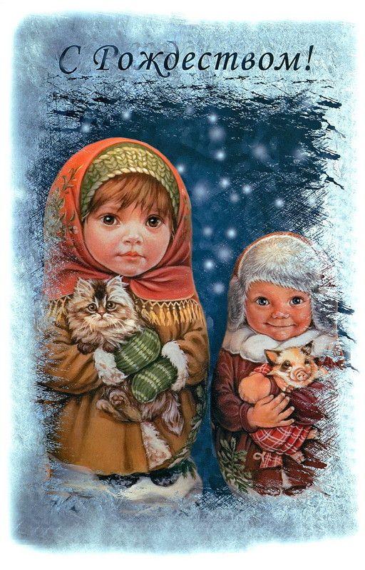 17 art russe coffre au tresor l studio children s book
