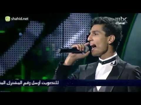 Arab Idol - محمد عساف - يا عين على الصبر - YouTube