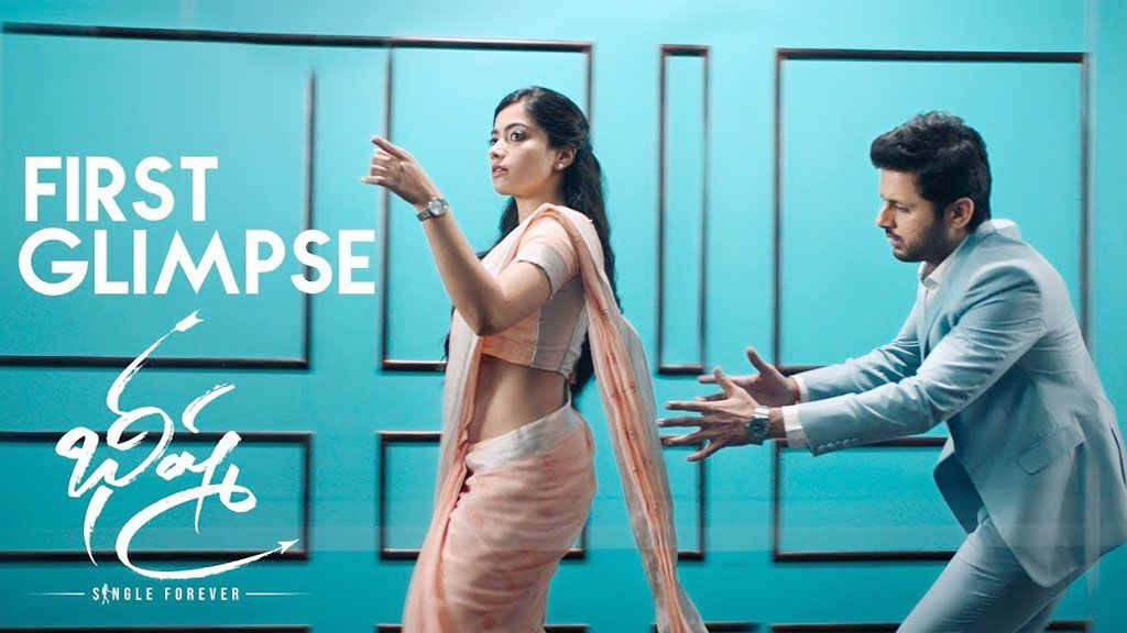Rashmika Is Chasing Nitin Newsdarbar Telugu Movies Download Telugu Movies Full Movies Download