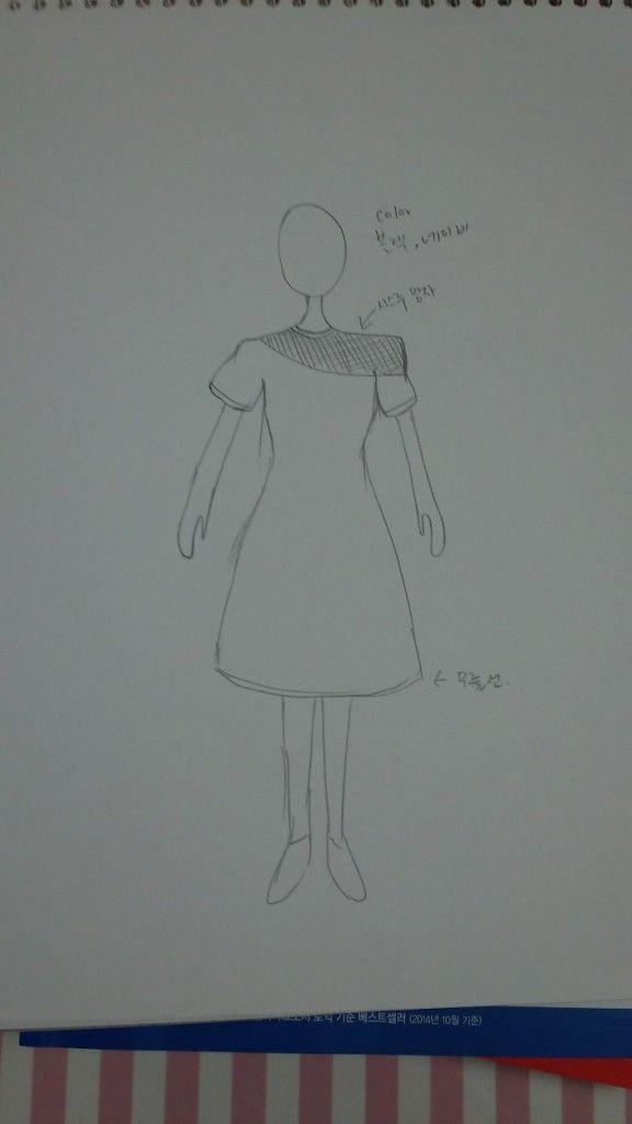 어깨선이 보이는 시스루원피스