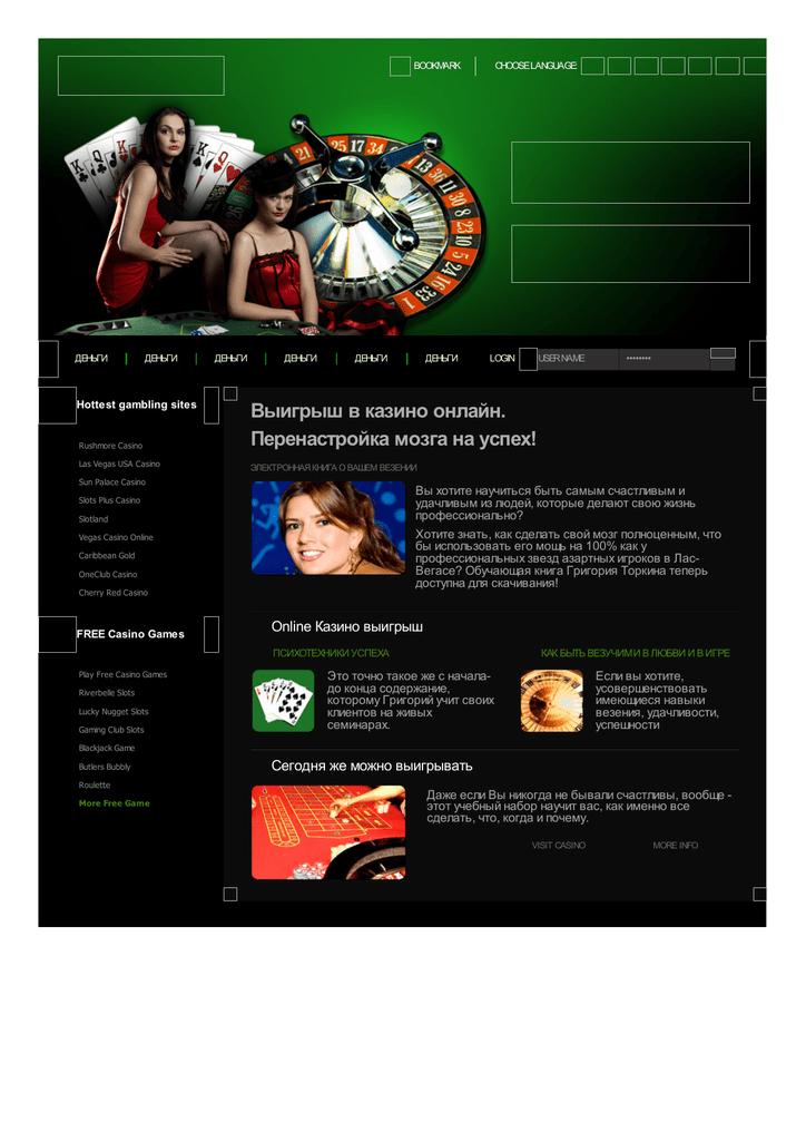 Игровые автоматы на телефон ява видео урок покер онлайн