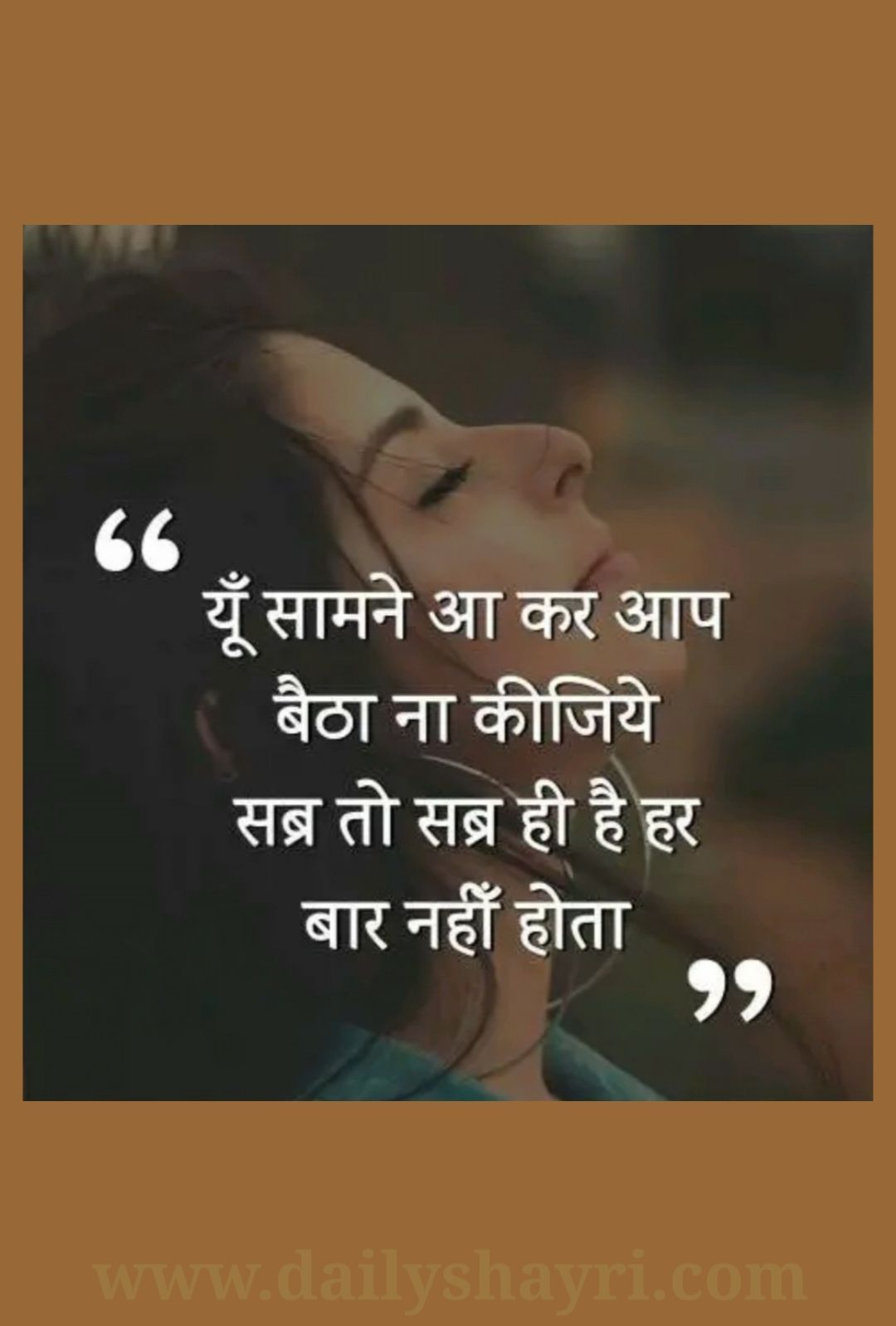 Bewafa Quotes : bewafa, quotes, Bewafa, Shayari, Hindi, Girlfriend, Romantic, Quotes, Girlfriend,, Quotes,