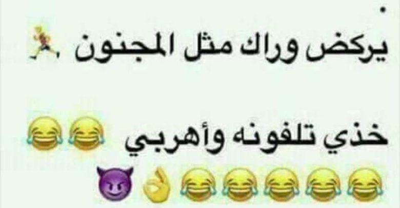 نكت عالمية مضحكة أفضل 30 نكتة على الإطلاق Arabic Calligraphy Calligraphy