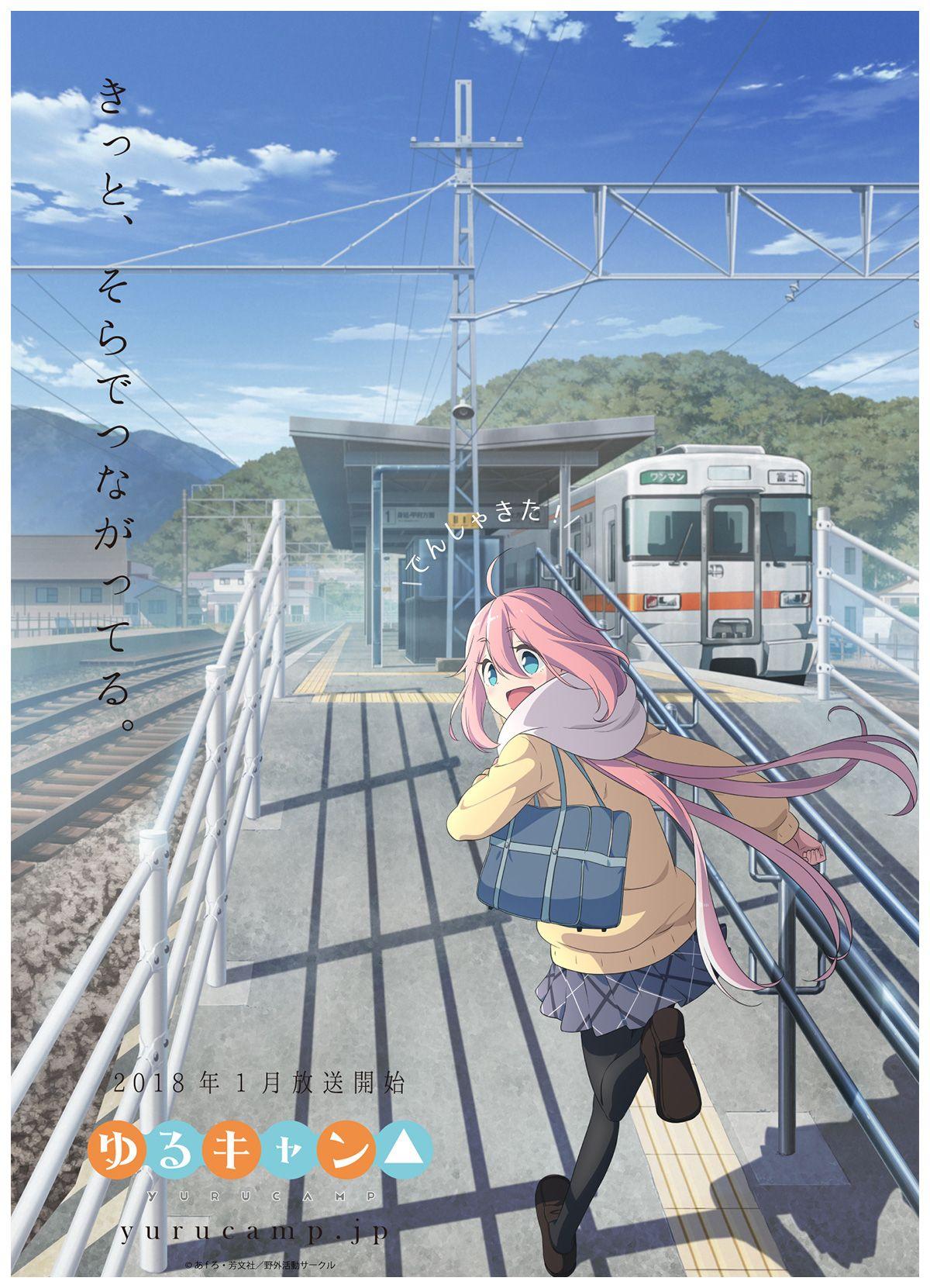 Unduh 860+ Wallpaper Hd Yuru Camp Gambar Terbaik