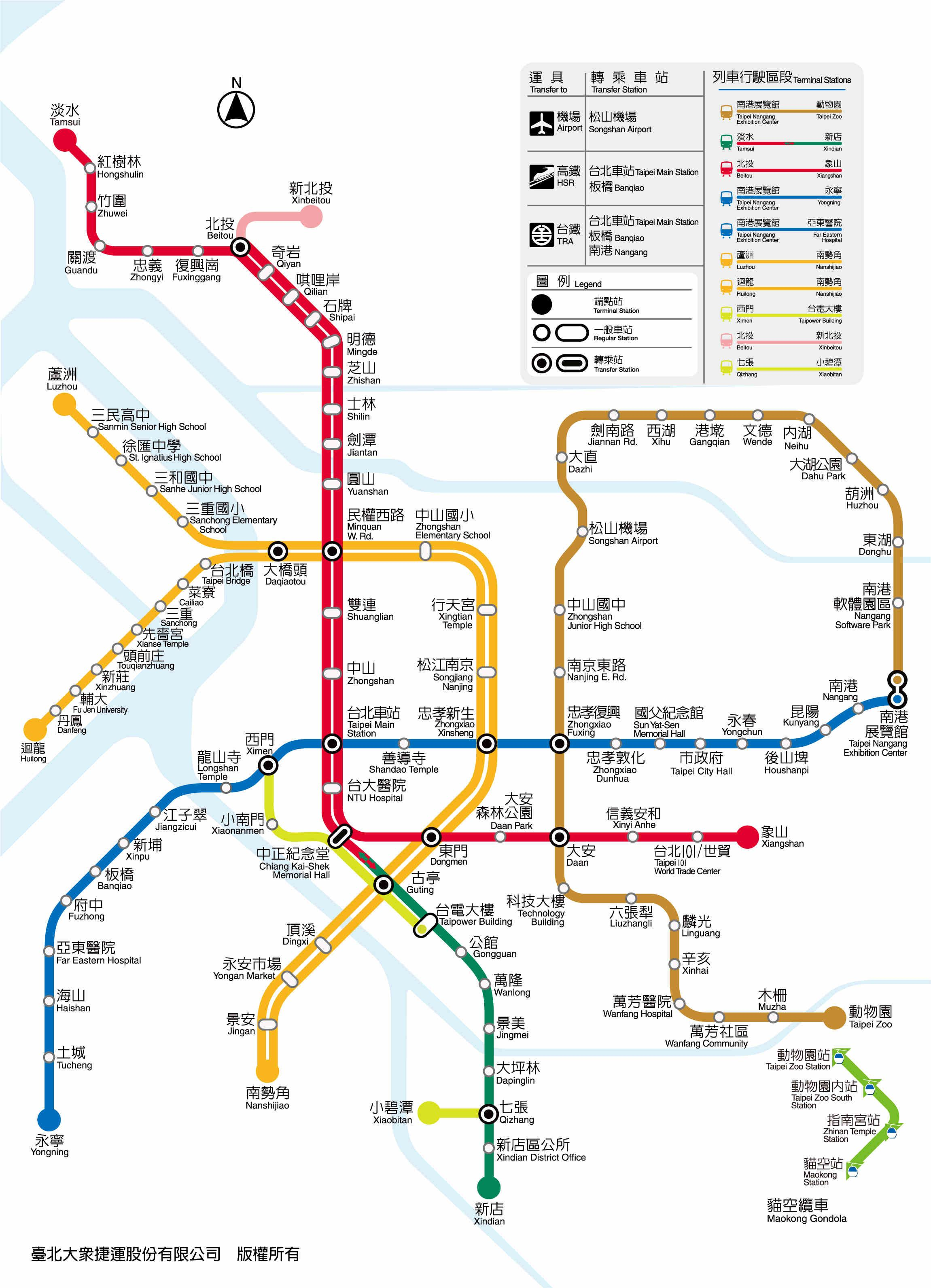 Mrt Map Framed Art For Our Home Pinterest Taipei Travel