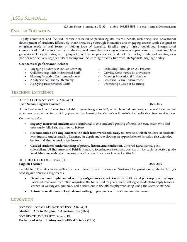 Example English Teacher Resume Cv Style Career Pinterest