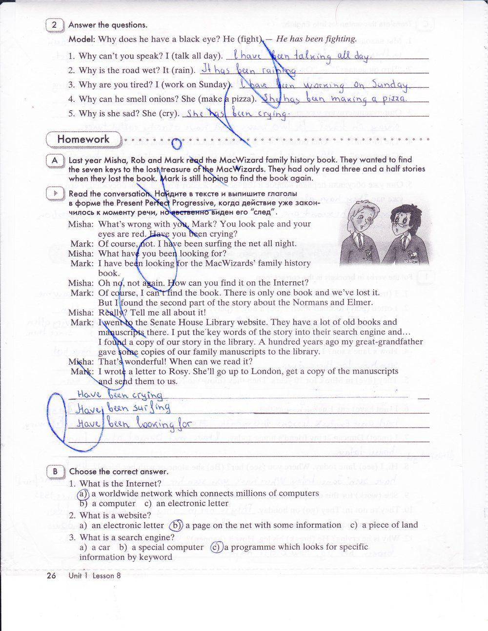 Скачать диагностическую контрольную работу английский язык 10-11 классы