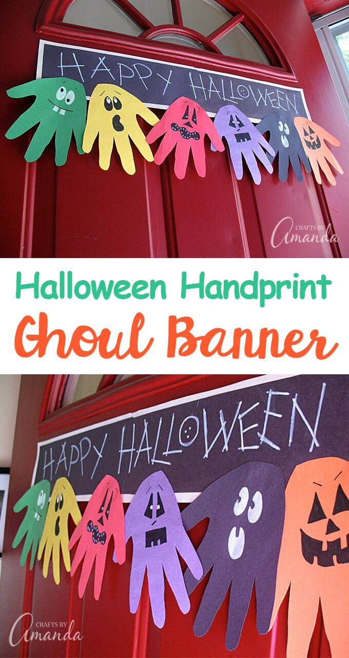 Hand Print Halloween Banner Fun Creative Diy Halloween Crafts For Kids Halloween Diy Crafts Halloween Crafts Halloween Crafts For Kids