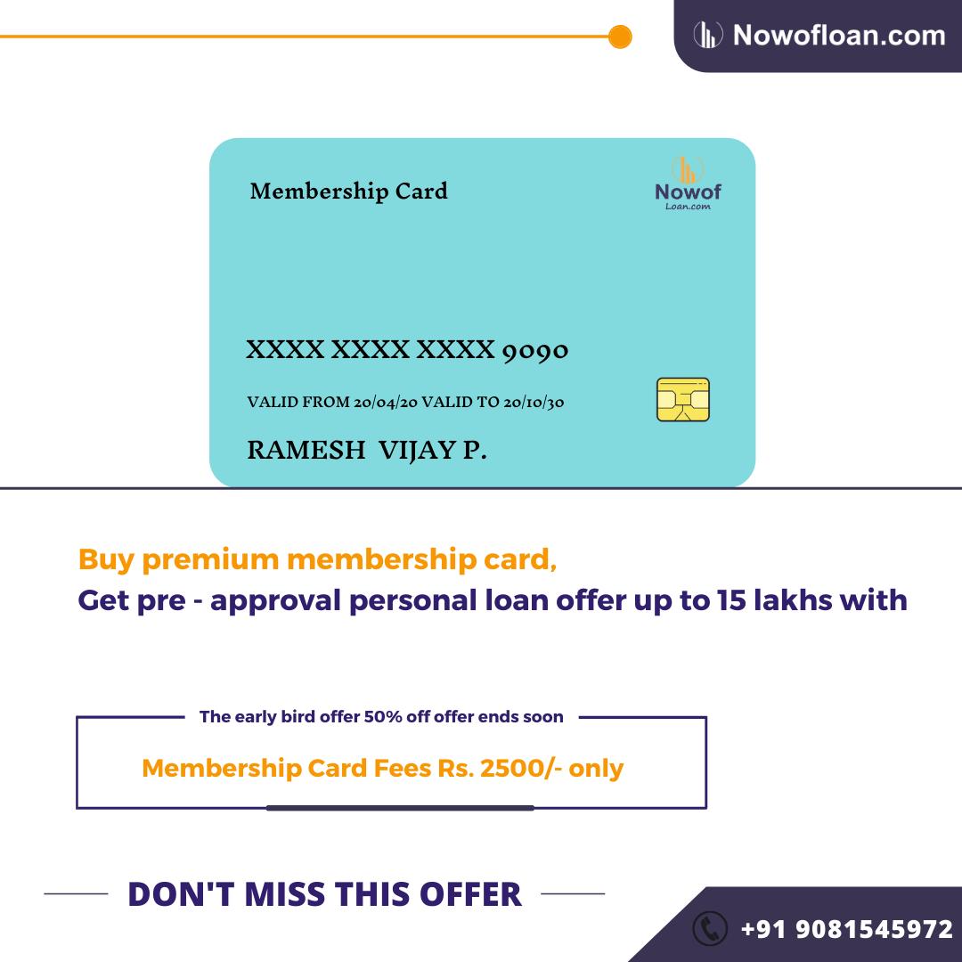 Membership Card In 2020 Personal Loans Membership Card Instant Loans