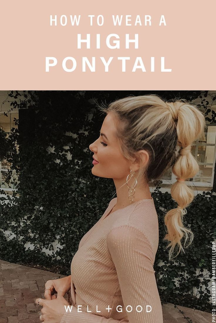 How to do a high ponytail in two easy steps   Well+Good