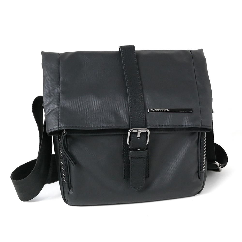 Coated Nylon Cross-Body Gadget Bag