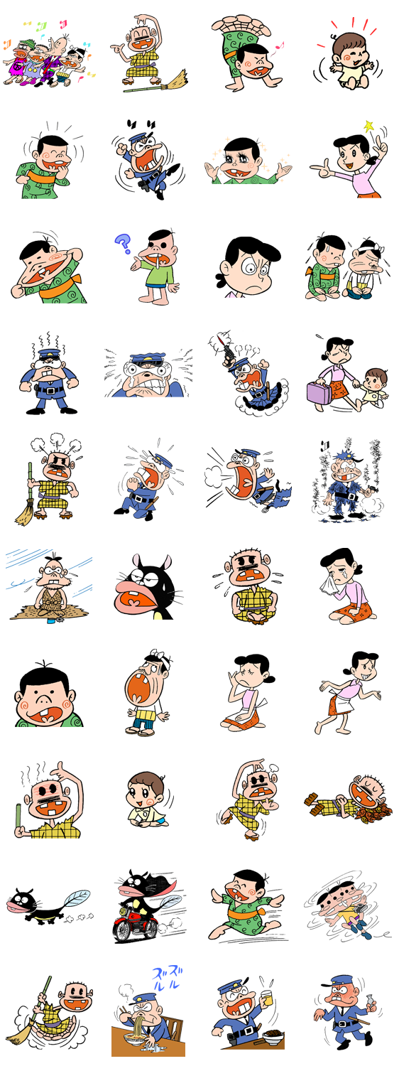 The Bakabon Family – LINE stickers | LINE STORE