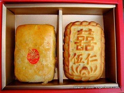 Engagement Cakes - XiBing ?? - literally means Double Happiness Cake - can have a rectangular (Southern Taiwan) or round shape (Northern Taiwan). XiBing can be sweet with dates nuts or as usual azuki paste or lotus seed paste. They can also be sweet and savory with incredible a filling made with pork floss and winter melon. #taiwan #taiwan #winter #wintermelon