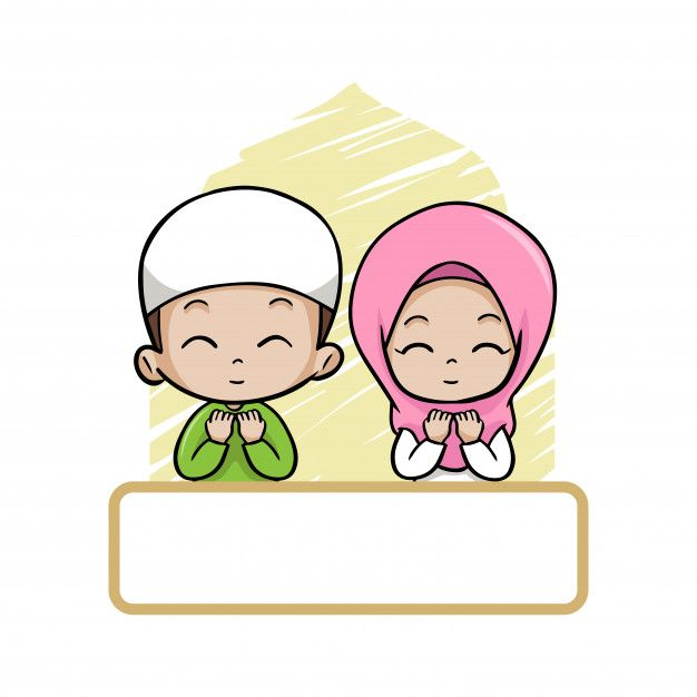 Cute Couple Moslem Children Pray Children Praying Muslim Kids Activities Cute Cartoon Wallpapers