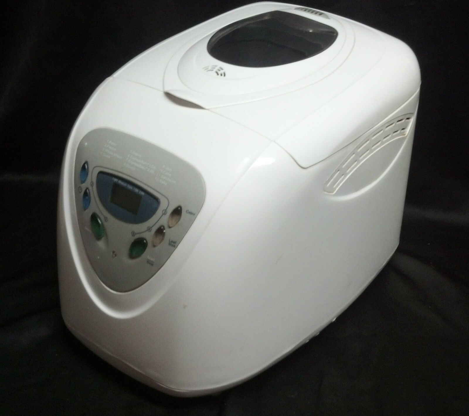 BREADMAKER APPLIANCE  COVER NEW CATS,