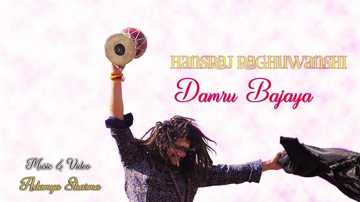 Damru Bajaya Lyrics Hansraj Raghuwanshi In 2020 Devotional Songs Music Videos Songs
